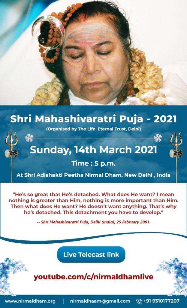 Shri Mahashivratri Puja 2021